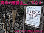 Seibi1504